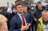 """На вечірку Тищенка в Києві прийшли колеги по фракції і бізнесмени, - """"Схеми"""""""