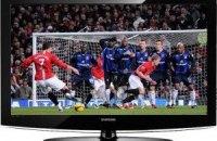 Лига чемпионов: телевизионное расписание дня