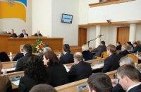 Депутаты Кировоградского облсовета отказались самораспуститься