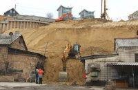 На одному з будівництв у центрі Києва обвалилася піщана порода