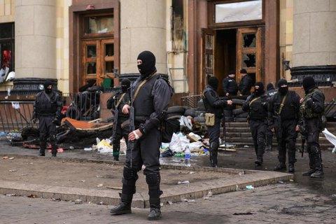 Суд заарештував підозрюваного в захопленні Харківської ОДА 2014 року