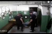 Прокуратура завершила розслідування у справі харківських поліцейських, які били пасажирів метро