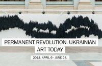 Выставку украинского искусства в Будапеште номинировали на престижную премию