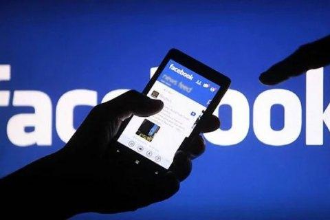 Facebook начал проверять политическую рекламу в Украине