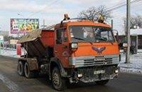 Днепропетровские коммунальщики очистили 210 улиц от снега