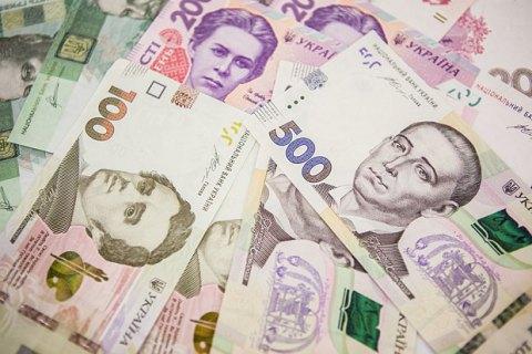 Картинки по запросу народные депутаты и деньги