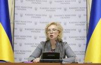 Денісова запропонувала Росії звільнити захоплених українських моряків під її особисте зобов'язання