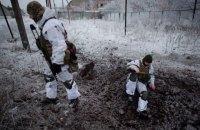 За минулу добу бойовики здійснили на Донбасі 7 обстрілів