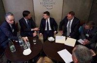 Зеленский провел встречу с премьер-министром Нидерландов