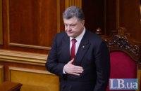 Президент Порошенко сьогодні дасть прес-конференцію