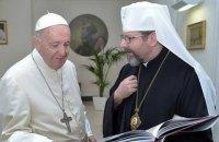 Глава УГКЦ встретился с Папой Франциском