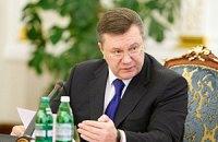 Янукович вимагає виконувати всі зобов'язання перед Росією