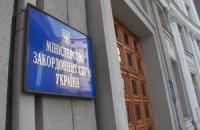 МЗС України готове прислухатися до висновків Ради ЄС