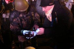 Парубій: Майдан дійсно веде переговори з СБУ і МВС, але не про звільнення Укрдому