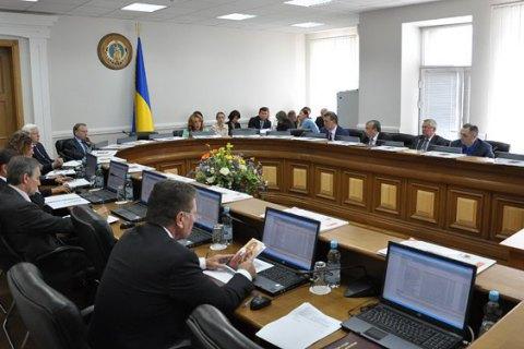 Заместитель главы Высшего совета юстиции уволен с должности
