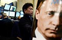 Інвестори за п'ять місяців вивели з Росії близько $2 млрд