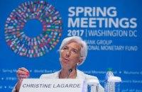 """Лагард призвала Украину воспользоваться """"благоприятной внешней средой"""" для ускорения реформ"""