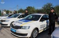 Украинским патрульным подняли зарплату