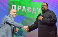 Спецпроєкт «Банди Донбасу». Розділ 6. Концепти Прилєпіна і Малофєєва