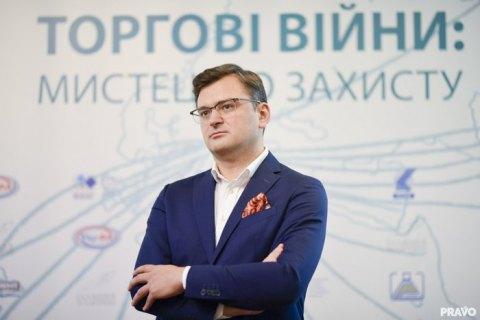 Процесс интеграции Украины в НАТО не может быть бесконечным, - Кулеба