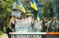 В Киеве прошел марш журналистов