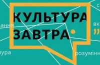 В Национальном художественном музее пройдет дискуссия о свободе в культуре