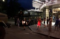 В Киеве зенитная установка «Бук» врезалась в здание бизнес-центра