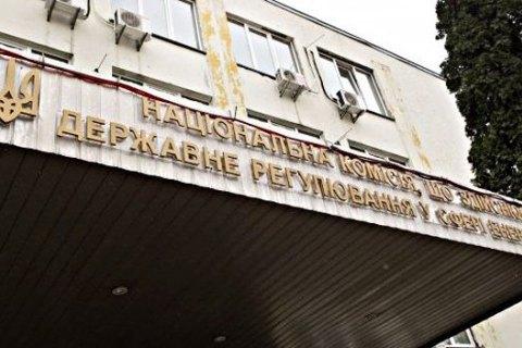 НКРЭКУ впервые аннулировала лицензию газоснабжающей компании