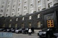 Кабмин запланировал сокращение госдоходов на 2014 год