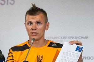Активист Автомайдана Коба задержан из-за неявки в суд