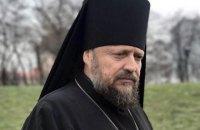 """Настоятеля церковного """"МАФу"""" в київському дитинці затримали в аеропорту """"Бориспіль"""" (оновлено)"""