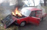 В Дубно автомобиль завелся и, проехав 15 метров, загорелся