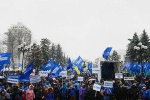 В Мариинском парке тысяча человек требуют принятия бюджета
