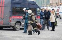 """Відповідальність за теракт в Петербурзі взяло на себе пов'язане з """"Аль-Каїдою"""" угруповання"""