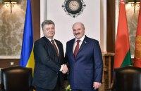 Лукашенко через два дня посетит Украину