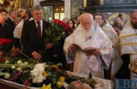 Во Владимирском соборе попрощались с Иваном Драчом