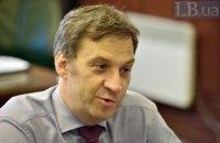 НБУ вирішив знизити норму обов'язкового продажу валютної виручки до 30%