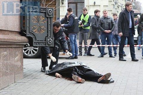 У центрі Києва застрелили екс-депутата Держдуми, який утік з РФ (оновлено)