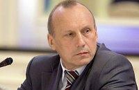 ГПУ подаст представление на снятие неприкосновенности с Бакулина на следующей неделе