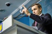 Україна не буде обговорювати введення миротворців з представниками ОРДЛО, - Єлісєєв