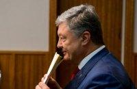 Кабмин должен создать межведомственный орган для подачи иска к России за войну на Донбассе, - Порошенко