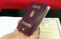 Угорщина припинила видавати паспорти представникам нацменшини у своїх консульствах в Україні