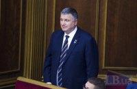 """""""Автомайдан"""" выгнал двух активистов-депутатов за поддержку Кабмина с Аваковым"""