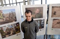В киевском метро открылась фотовыставка про животных в АТО