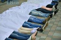 Возле Рады прошел митинг в поддержку медреформы
