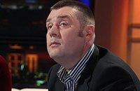 """Хорватия выдала Украине совладельца """"Козырной карты"""""""