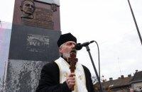 Во Львове открыли памятный знак Шухевичу