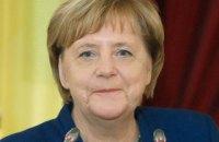 Меркель вручили премію Фулбарйта