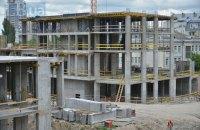 Рада скасувала пайовий внесок у будівництві з 2021 року