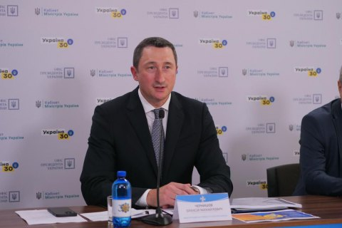 Олексій Чернишов: для успішного завершення реформи децентралізації визначено шість головних завдань